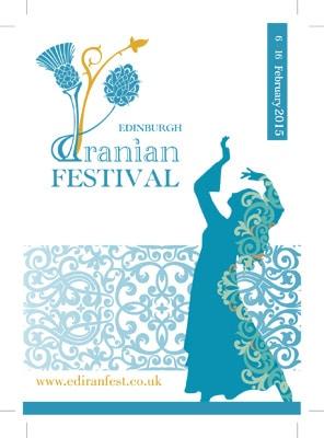 راهیافتگان به نمایشگاه چهارمین جشنوارهٔ ایرانی ادینبورگ
