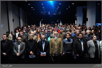 برپایی مراسم گشایش سیزدهمین دوسالانهٔ عکس ایران