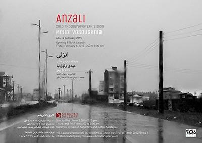 نمایشگاه عکس مهدی وثوقنیا در گالری راه ابریشم