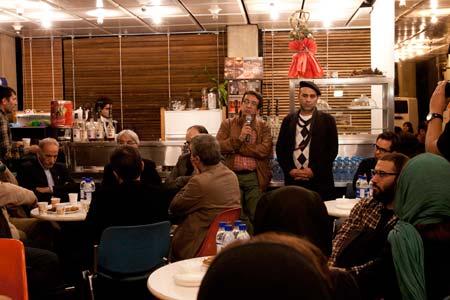 عصرانه پایانی سیزدهمین دوسالانه عکس ایران