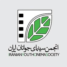نشستهای عکاسی در جشنوارهٔ سینمای جوان اروند