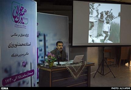 گزارشی از برپایی نشست «اخلاق در عکاسی» در اراک