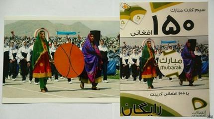 محکومیت عجیب یک عکاس افغان به شش ماه زندان