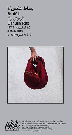 نمایشگاه عکس یک روزهٔ داریوش راد در گالری مهروا