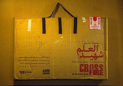 برپایی نمایشگاه عکسهای شهید العلم در کافه مانیا