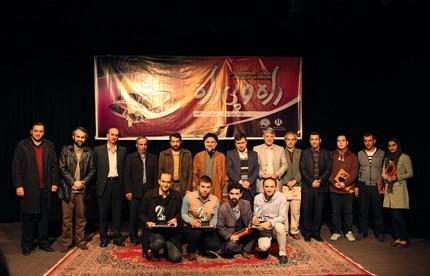 برگزیدگان دومین جشنواره سراسری عکس «راه و بیراه»