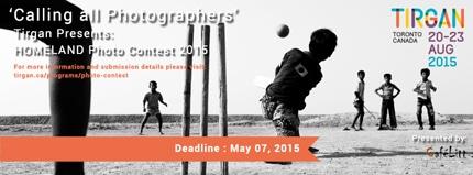 فراخوان مسابقهٔ عکس جشنوارهٔتیرگان ۲۰۱۵ در تورنتو