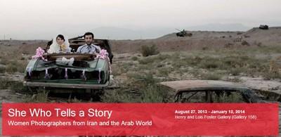 نمایشگاه عکاسان زن ایرانی و عرب در دانشگاه استنفورد