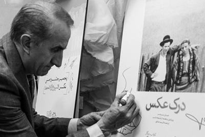برپایی آئین رونمایی از دو کتاب عکاسی در تبریز
