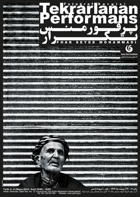 نمایشگاه فوآد سیدمحمدی در انیستیتوی «یونس امره»