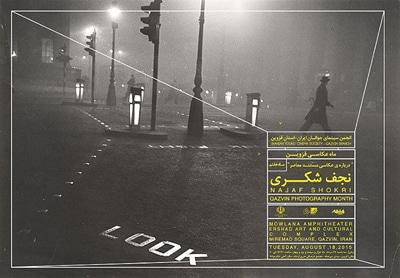 نشست «درباره عکاسی مستند معاصر» در قزوین