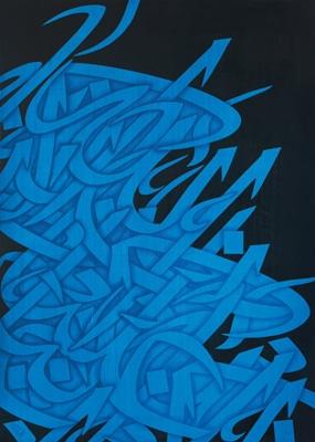 برپایی نمایشگاه گروهی نقاشیخط در گالری شکوه