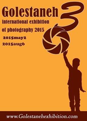 راهیافتگان اولین دوسالانه بینالمللی عکس گلستانه