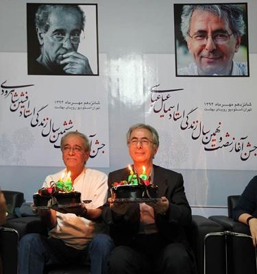 گزارشی از جشن تولد اسماعیل عباسی و افشین شاهرودی