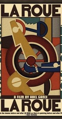 نمایش فیلم «چرخ» در موزه هنرهای معاصر تهران