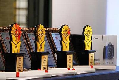 اعلام برندگان جوایز دومین جشنواره عکس نورنگار