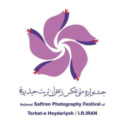 عکاسان مدعو جشنواره ملی عکس زعفران تربت حیدریه