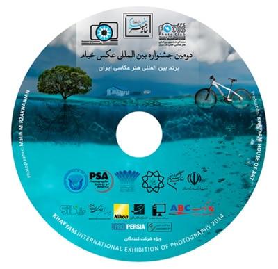 انتشار DVD دومین جشنواره بینالمللی عکس «خیام»