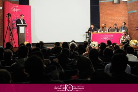 گزارش پنجمین روز از چهارمین دوره «۱۰ روز با عکاسان»