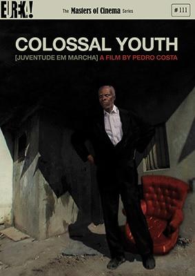 نمایش فیلم «جوانی باشکوه» در موزه هنرهای معاصر