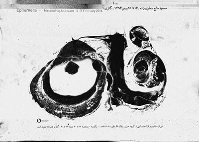 نمایشگاه عکس مسعود حاج جعفریزاده در گالری اُ