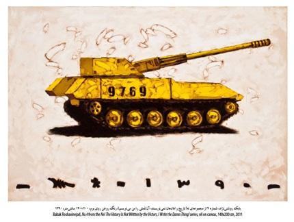 برپایی چهارمین نمایشگاه گروهی هنرمندان گالری اثر