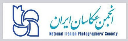 برگزاری سومین مجمع عمومی انجمن عکاسان ایران