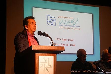 به حدنصاب نرسیدن مجمع عمومی انجمن عکاسان ایران