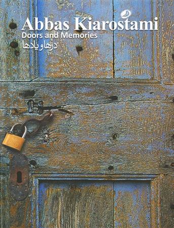 خرید اینترنتی کتاب عکس «درها و یادها»