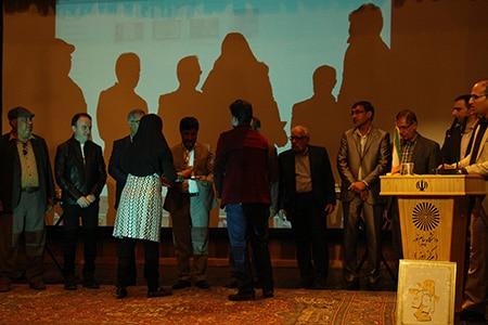 اعلام برندگان جوایز سومین جشنواره عکس «کِرَسم اوَز»