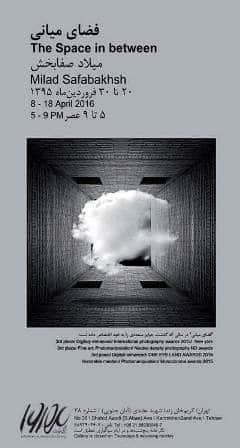 نمایشگاه عکس میلاد صفابخش در گالری مهروا