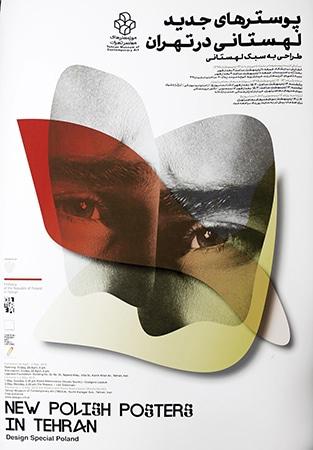 هفته هنرهای تجسمی لهستان در موزه هنرهای معاصر