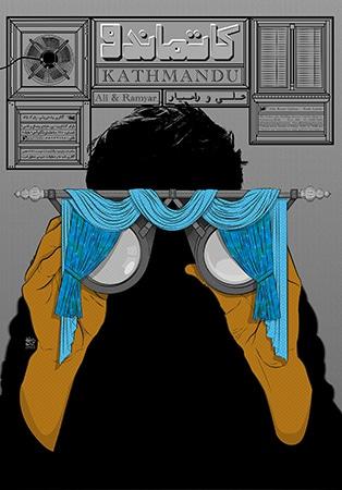نمایشگاه عکس «کاتماندو» در گالری راه ابریشم