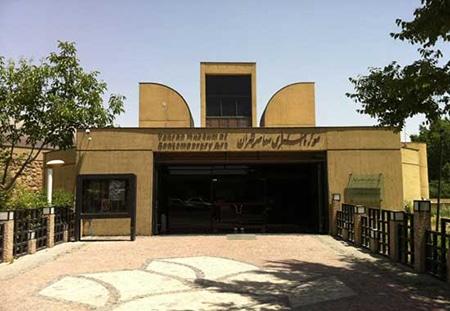 نشست تخصصی انیمیشن در موزه هنرهای معاصر تهران