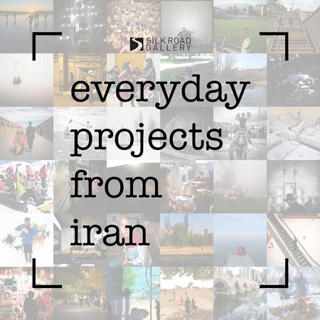 نمایشگاه «پروژههای اِوریدِی ایرانی» در گالری راه ابریشم