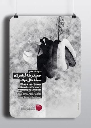 نمایشگاه عکس «سیاه مثل برف» در گالری «دنا»
