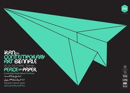 نمایشگاه «صلح روی کاغذ» در فرهنگسرای نیاوران