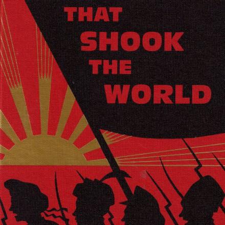 فیلمی از «مکتب مونتاژ شوروی» در موزه هنرهای معاصر