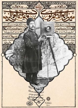 عکسهای میرزا ابوالقاسم نوری در «موزه عکسخانه شهر»