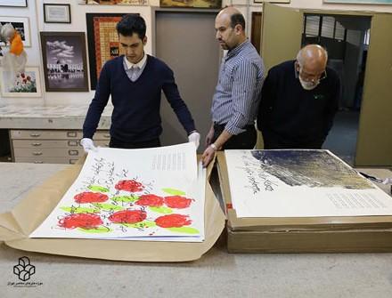 اهدای آثار «گونتر اوکر» به موزه هنرهای معاصر