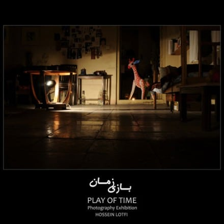 نمایشگاه عکس «بازی زمان» در گالری شماره شش