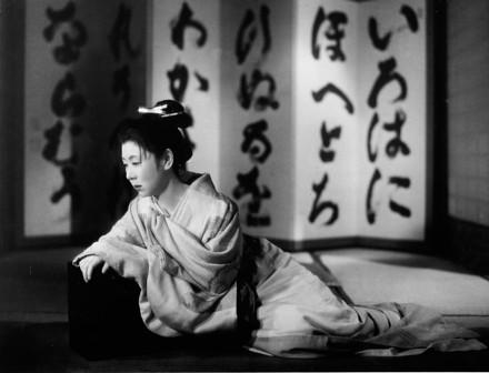 نمایش فیلم «زندگی اوهارو» در موزه هنرهای معاصر