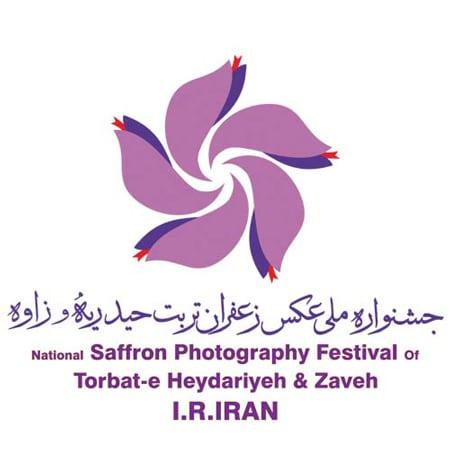 فراخوان جشنواره عکس«زعفران تربت حیدریه و زاوه»