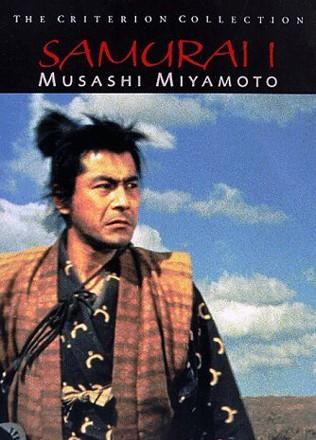 فیلم «سامورایی: میاموتو موساشی» در موزه هنرهای معاصر