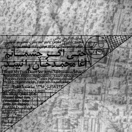 نمایشگاه گروهی عکس در نگارخانه آرتین مشهد