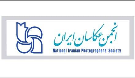 برگزاری جلسه «۱۰ روز با عکاسان» و انجمنهای عکاسی