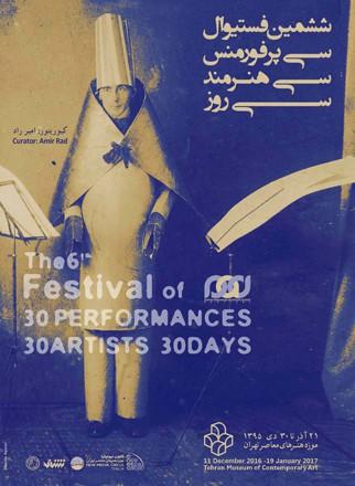 ششمین فستیوال «سی پرفورمنس، سی هنرمند، سی روز»