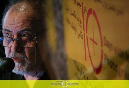گزارشی از هشتمین روز همایش «۱۰ روز با عکاسان»
