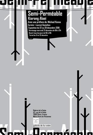 نمایشگاه عکس «نیمه تراوا» در پاریس