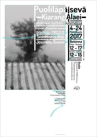 نمایشگاه عکس «نیمه تراوا» در فنلاند